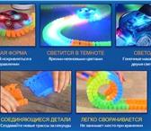 Foto в Для детей Детские игрушки MAGIC TRACK волшебные скоростные дороги220 в Магнитогорске 1490