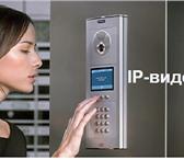Фотография в Телефония и связь Разное Наша компания занимается установкой, монтажом, в Москве 1500