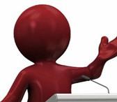 Фотография в Образование Курсы, тренинги, семинары Бизнес-риторика – экспресс-курс выходного в Екатеринбурге 8400