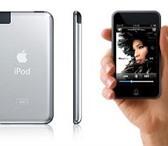 Изображение в Телефония и связь Мобильные телефоны продаю айпод тач в хорошем состоянии на 16 в Оренбурге 3000
