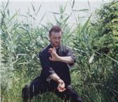 Фотография в Спорт Спортивные школы и секции Индивидуальный тренер ушу,  цигун,  медитации. в Новочеркасске 1000