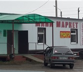 Foto в Недвижимость Коммерческая недвижимость Продается в райцентре Малая Сердоба ул.Советская в Пензе 0