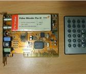 Foto в Компьютеры Комплектующие ТВ Тюнер   Genius Video Wonder Pro IIICтерео в Магнитогорске 600