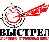 Фото в Образование Курсы, тренинги, семинары -обучение и периодическая проверка знаний в Омске 1000