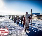 Foto в Развлечения и досуг Организация праздников В 2016 - 2017 году Смоленская Усадьба Деда в Смоленске 2500