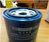 Фото в Авторынок Автозапчасти Продам фильтр масляный JX0705K3 BB.Большой в Владивостоке 500