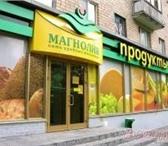 Изображение в Недвижимость Коммерческая недвижимость Собственник продаст площадь 526 м 2 . Аренда в Москве 5100000