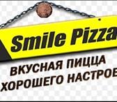 Фотография в Работа Вакансии Федеральной сети. SMILE PIZZA требуется Кассир. в Москве 32000