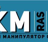 Фото в Авторынок Аренда и прокат авто Надоело терять драгоценное время в ожидании в Москве 5000