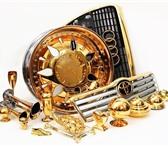 Изображение в Хобби и увлечения Разное Золочение, серебрение, покрытие палладием в Старом Осколе 15