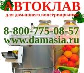 Фотография в Электроника и техника Другая техника Луганский завод приборов продает новый Домашний в Омске 21880