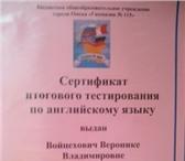 Фото в Образование Репетиторы Я - репетитор английского языка.Окончила в Омске 300