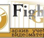 Фотография в В контакте Поиск партнеров по бизнесу Продаётся действующий бизнес в сети:  Архив в Екатеринбурге 300000