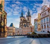 Фотография в Отдых и путешествия Турфирмы и турагентства Индивидуальные экскурсии по Праге, Чехии, в Москве 700