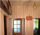 Фото в Недвижимость Квартиры Недалеко от метро «Дмитровская» продается в Москве 12800000