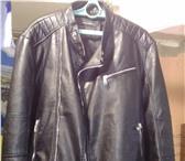 Купить Куртку В Люберцах Дешево
