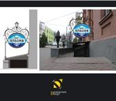 Изображение в Строительство и ремонт Дизайн интерьера Изготовление рекламы и печать:Баннеров, пленок, в Ставрополе 100