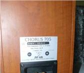Изображение в Электроника и техника Аудиотехника Меньший двухполосник в младшей серии модельного в Уфе 18000