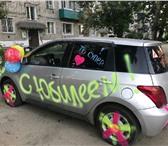 Фото в Развлечения и досуг Другие развлечения Меловая аэрозольная краска, смываемая водой. в Челябинске 550