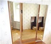 Фотография в Мебель и интерьер Мебель для прихожей Трильяж б.у,   полированный (1.08м. длина в Чебоксарах 950