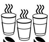 """Изображение в Развлечения и досуг Кафе и кофейни Компания """"Вендинг Технологии"""" продает кофе, в Москве 100"""