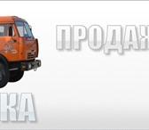 Изображение в Строительство и ремонт Строительные материалы Бетонный завод Мостоотряд 26 более 15 лет в Калуге 0