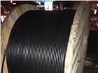 Изображение в Строительство и ремонт Строительные материалы На постоянной основе закупаем различный кабель в Москве 999