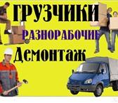 Foto в Работа Резюме Вашему вниманию предлагаем свои услуги в в Москве 1400