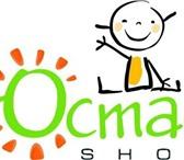 Foto в Для детей Детские магазины Лучший детский интернет-магазин    «ЮСТАС-shop»Большо в Воронеже 0