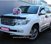 Фотография в Авторынок Авто на заказ Прокат Тойота Ленд Круизер 200 для свадьбы. в Челябинске 1100