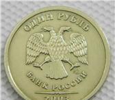 Foto в Хобби и увлечения Коллекционирование Куплю монеты 2003года ( 1руб,2руб,5руб).Это в Перми 3000