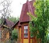 Фото в Недвижимость Сады Продаётся дача с мебелью. Дом брусовой в в Москве 2800000