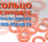 Фото в Строительство и ремонт Строительные материалы Механический завод Петровский производит в Рыбинске 14