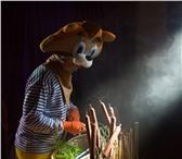 Фотография в Развлечения и досуг Театры Дорогие друзья! Детский интерактивный театр в Москве 400