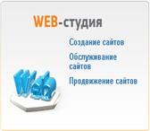 Foto в Компьютеры Разработка ПО на заказ Мы создадим и раскрутим сайт, который убедит в Краснодаре 6000