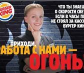 Фото в Работа Вакансии Новым сотрудником нашей Команды Мечты можешь в Барнауле 24000