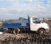 Изображение в Прочее,  разное Разное Вывоз строительного мусора ГАзелью до 1.5 в Красноярске 2000