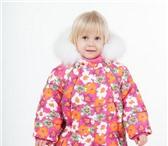 Изображение в Для детей Детская одежда Предлагаем купить детские комбинезоны-трансформеры в Новосибирске 3450