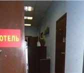 Изображение в Отдых и путешествия Гостиницы, отели Круглосуточная служба приема и размещенияОбслуживание в Луга 500