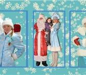 Фотография в Развлечения и досуг Организация праздников Студия праздника ШШульц сдает в аренду новогодние в Екатеринбурге 1500