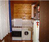 Фото в Недвижимость Аренда жилья Сдаю дом со всеми удобствами в Москве 500