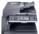 Фото в Компьютеры Факсы, МФУ, копиры Цветное лазерное МФУ формата А3 для средних в Краснодаре 70000