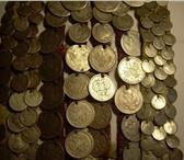 Изображение в Хобби и увлечения Антиквариат Продаю старинное монисто из монет Российской в Ижевске 1000000