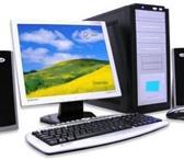 Изображение в Компьютеры Программное обеспечение «Приходящий системный администратор»1С Обновление, в Москве 1200