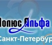Фотография в Компьютеры Создание web сайтов Создание сайтов любой сложности:- сайт-визитка, в Санкт-Петербурге 1000