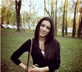 Foto в Работа Заработок на форекс (forex) Ищу работу на лето, общительная, ответственная в Новокузнецке 5000