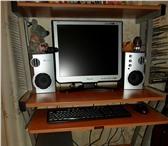 Фотография в Компьютеры Комплектующие Системный блок Intel Pentium 4, 3.06 GHz, в Астрахани 15000
