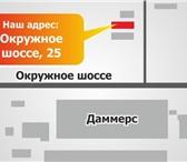 Фотография в Мебель и интерьер Другие предметы интерьера Распил и кромления мебельных деталей из ЛДСП в Архангельске 350