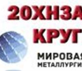 Изображение в Строительство и ремонт Строительные материалы Компания ООО «Мировая Металлургия» предлагает в Москве 0