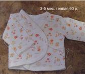 Изображение в Для детей Детская одежда продам детские вещи б/у до 8 месяцев. в Орле 100